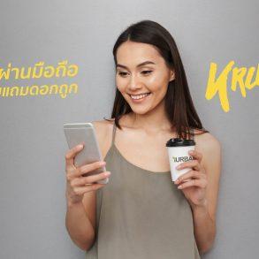 #รู้ไว้ได้เปรียบ KrungsriiFinกู้เงินด่วนผ่านมือถือได้แล้ว ถ่าย-ส่ง-รอผล ปลอดภัย ดอกเบี้ยถูกกก 22 - Bank