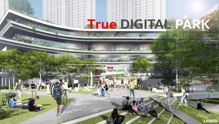 ทรู ดิจิทัล พาร์ค...Global Destination ของคนดิจิทัลแห่งแรกในไทย ใหญ่ที่สุดในเอเชียตะวันออกเฉียงใต้ พร้อมเปิดให้สัมผัส Digital Lifestyle ปลายปีนี้! 13 - True