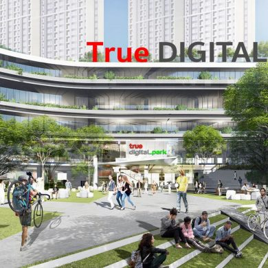 ทรู ดิจิทัล พาร์ค...Global Destination ของคนดิจิทัลแห่งแรกในไทย ใหญ่ที่สุดในเอเชียตะวันออกเฉียงใต้ พร้อมเปิดให้สัมผัส Digital Lifestyle ปลายปีนี้! 15 - True