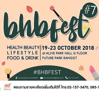 Bhbfest ครั้งที่ 7 จัดเต็มไปกับร้านชื่อดัง ช็อป ชิม แชร์ รับส่วนลดก่อนใครในงาน 19 – 23 ตุลาคมนี้ ฟิวเจอร์พาร์ครังสิต ( 5 วันเต็ม ) 15 -