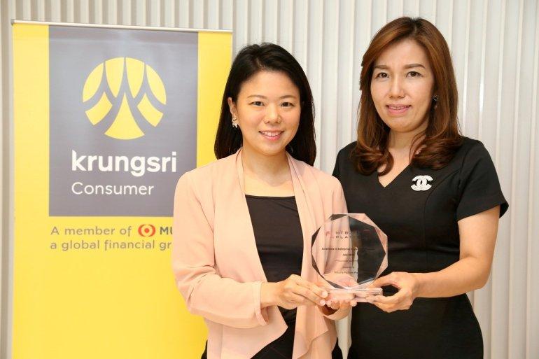 กรุงศรี คอนซูมเมอร์ คว้ารางวัล 'Enterprise Innovation Awards' ต่อเนื่องเป็นปีที่สอง 13 -