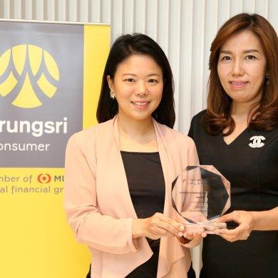 กรุงศรี คอนซูมเมอร์ คว้ารางวัล 'Enterprise Innovation Awards' ต่อเนื่องเป็นปีที่สอง 15 -