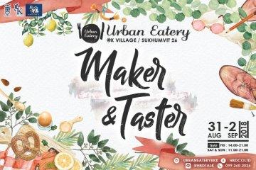 Maker & Taster พบกับสินค้าสุดยูนีคของช่างฝีมือ พร้อมแลกเปลี่ยนประสบการณ์ผ่านรสชาติของพ่อครัว 14 -