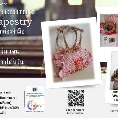 Workshop:When Macrame meets Tapestry กระเป๋าใส่ข้าวกล่องทำมือ 15 -