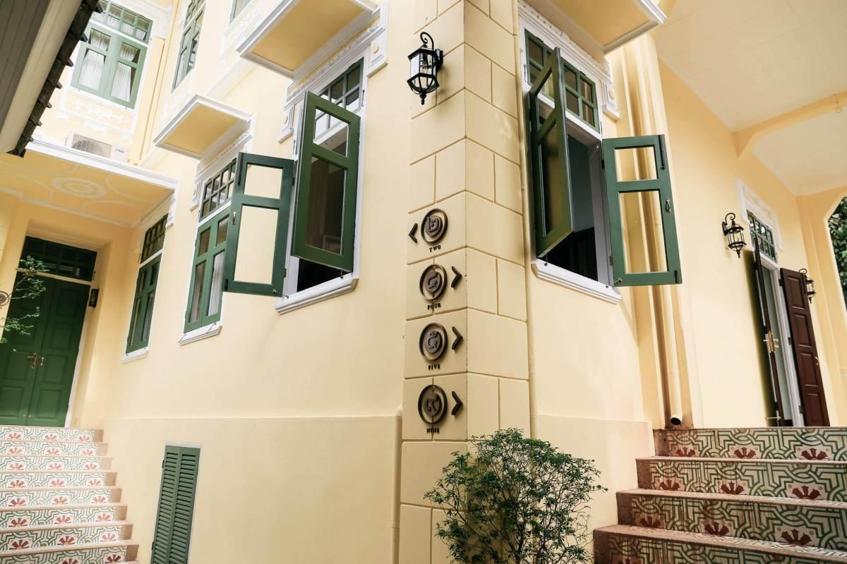 บ้าน 2459 (BAAN 2459) รร.สถาปัตยกรรมชิโนโปรตุกีสยุค ร.๖ ในเยาวราช พร้อมร้านกาแฟน่าแวะถ่ายรูป 4 - travel homepage