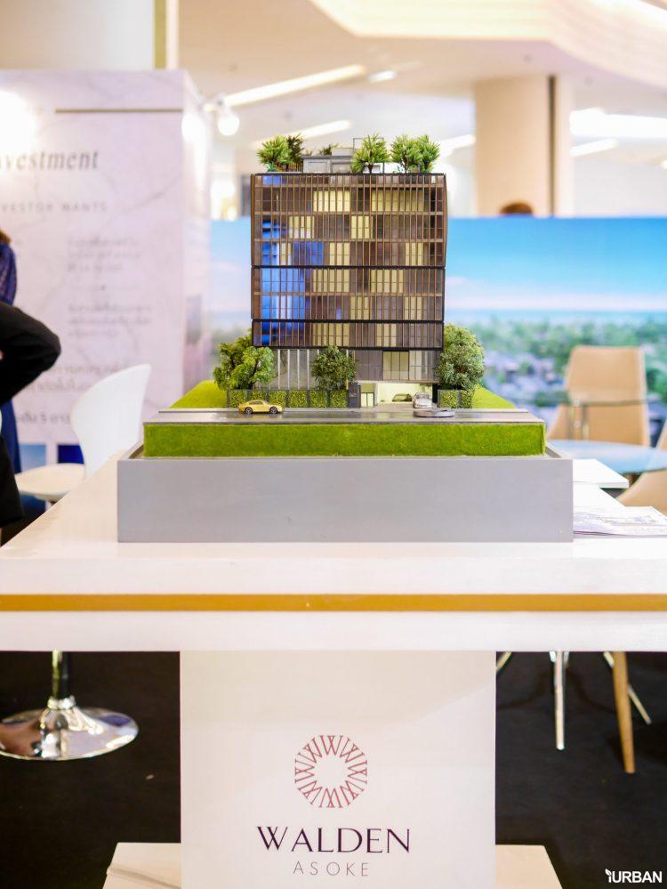 เดินงาน Siam Paragon Luxury Property Showcase 2018 สำรวจสุดยอดข้อเสนอโครงการระดับมาสเตอร์พีช 31 - AP (Thailand) - เอพี (ไทยแลนด์)