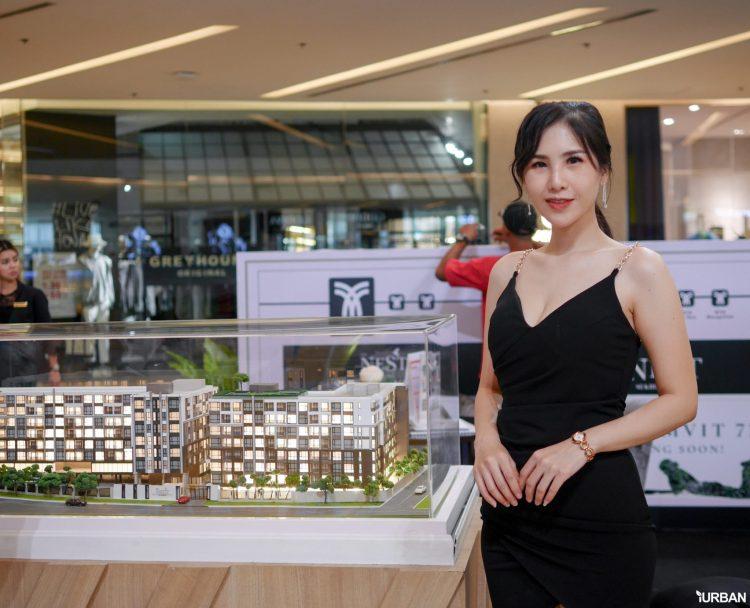 เดินงาน Siam Paragon Luxury Property Showcase 2018 สำรวจสุดยอดข้อเสนอโครงการระดับมาสเตอร์พีช 30 - AP (Thailand) - เอพี (ไทยแลนด์)