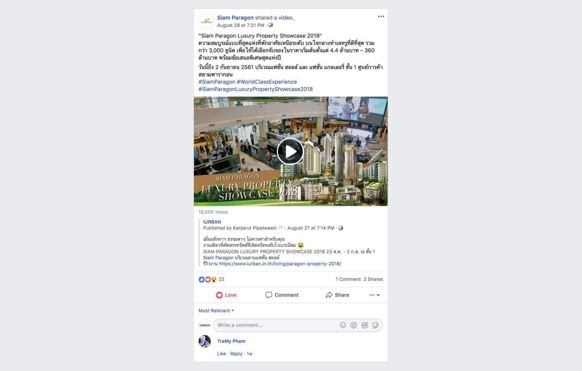 เดินงาน Siam Paragon Luxury Property Showcase 2018 สำรวจสุดยอดข้อเสนอโครงการระดับมาสเตอร์พีช 41 - AP (Thailand) - เอพี (ไทยแลนด์)