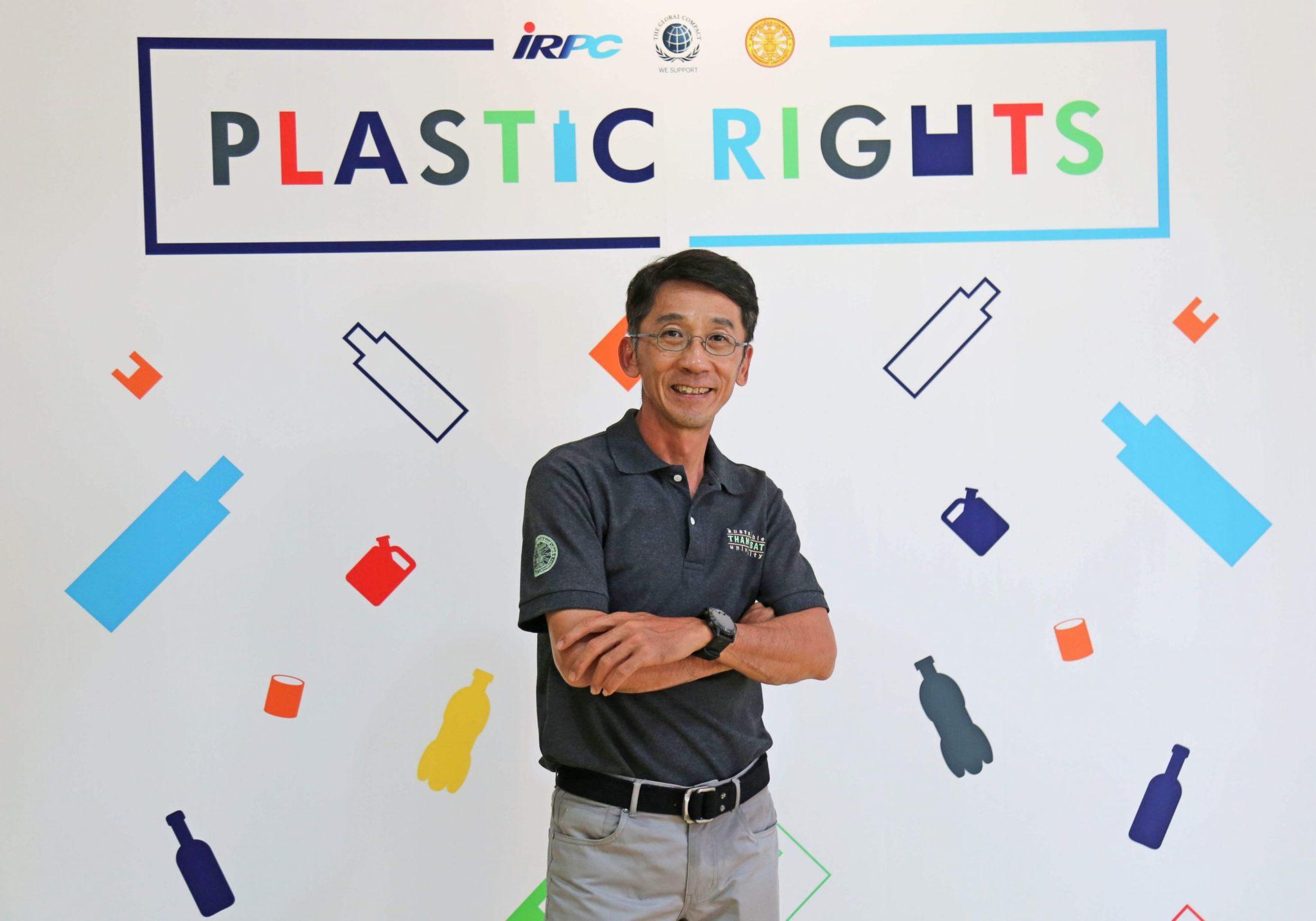 พายเรือเก็บขยะได้ถึง 2 ตัน ธรรมศาสตร์ร่วมสานต่อ #PlasticRights ในแม่น้ำระยอง 17 - junk