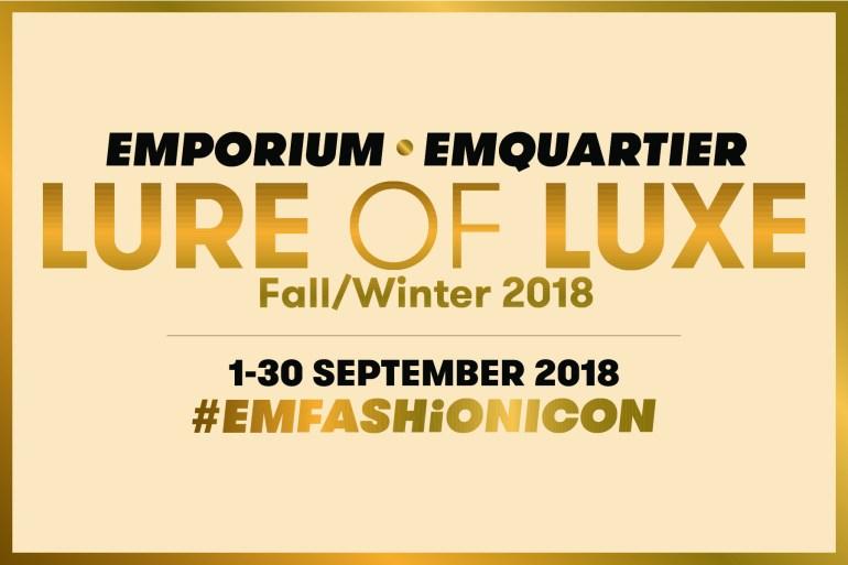 """ข่าวประชาสัมพันธ์งาน """"Emporium EmQuartier LURE of LUXE Fall/Winter 2018"""" 13 -"""
