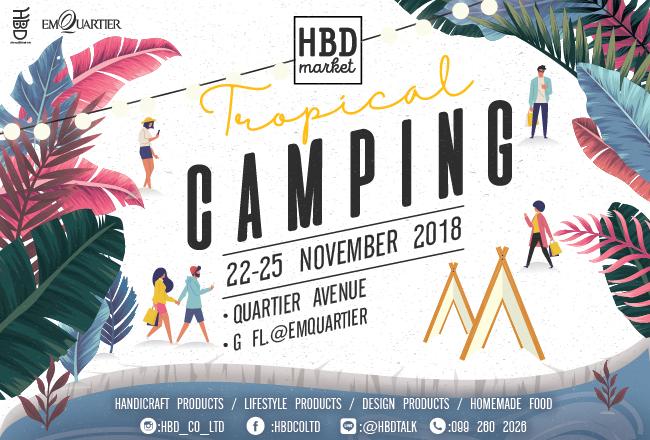 เดินชอป Market สุดเก๋ Tropical Camping @Emquartier ชั้นG 13 -