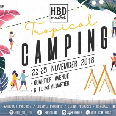 เดินชอป Market สุดเก๋ Tropical Camping @Emquartier ชั้นG 15 -