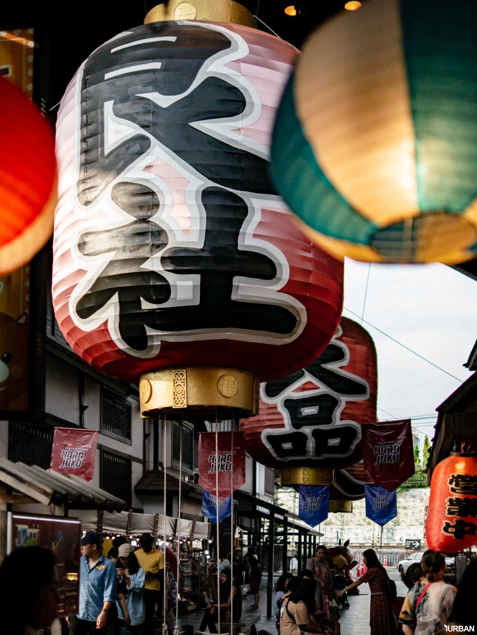 """""""ศรีราชา"""" 12 ที่เที่ยวสำหรับคนมีเวลานิดเดียวแต่อยากเที่ยวญี่ปุ่น 23 - Nottinghill"""