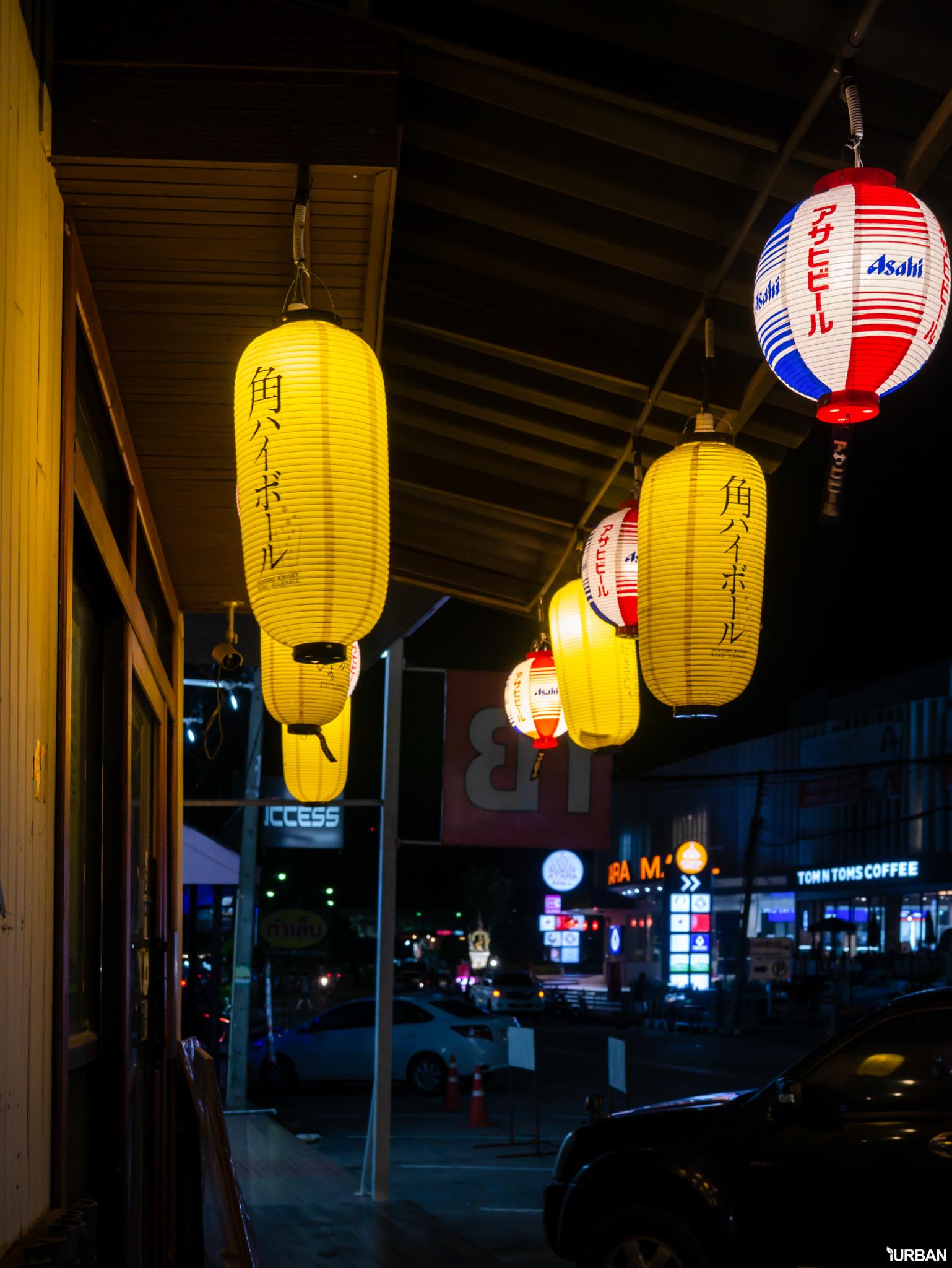 """""""ศรีราชา"""" 12 ที่เที่ยวสำหรับคนมีเวลานิดเดียวแต่อยากเที่ยวญี่ปุ่น 34 - Nottinghill"""