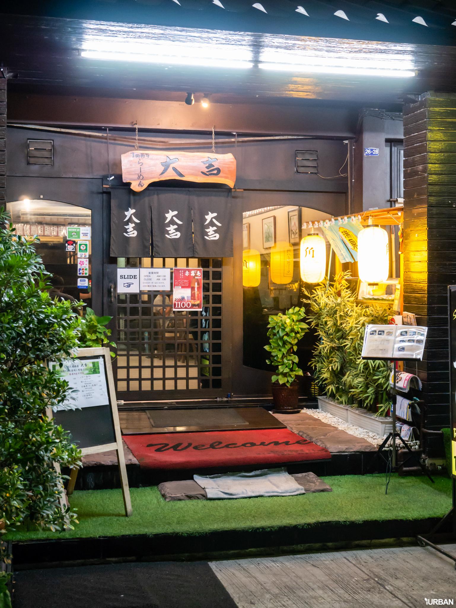"""""""ศรีราชา"""" 12 ที่เที่ยวสำหรับคนมีเวลานิดเดียวแต่อยากเที่ยวญี่ปุ่น 32 - Nottinghill"""