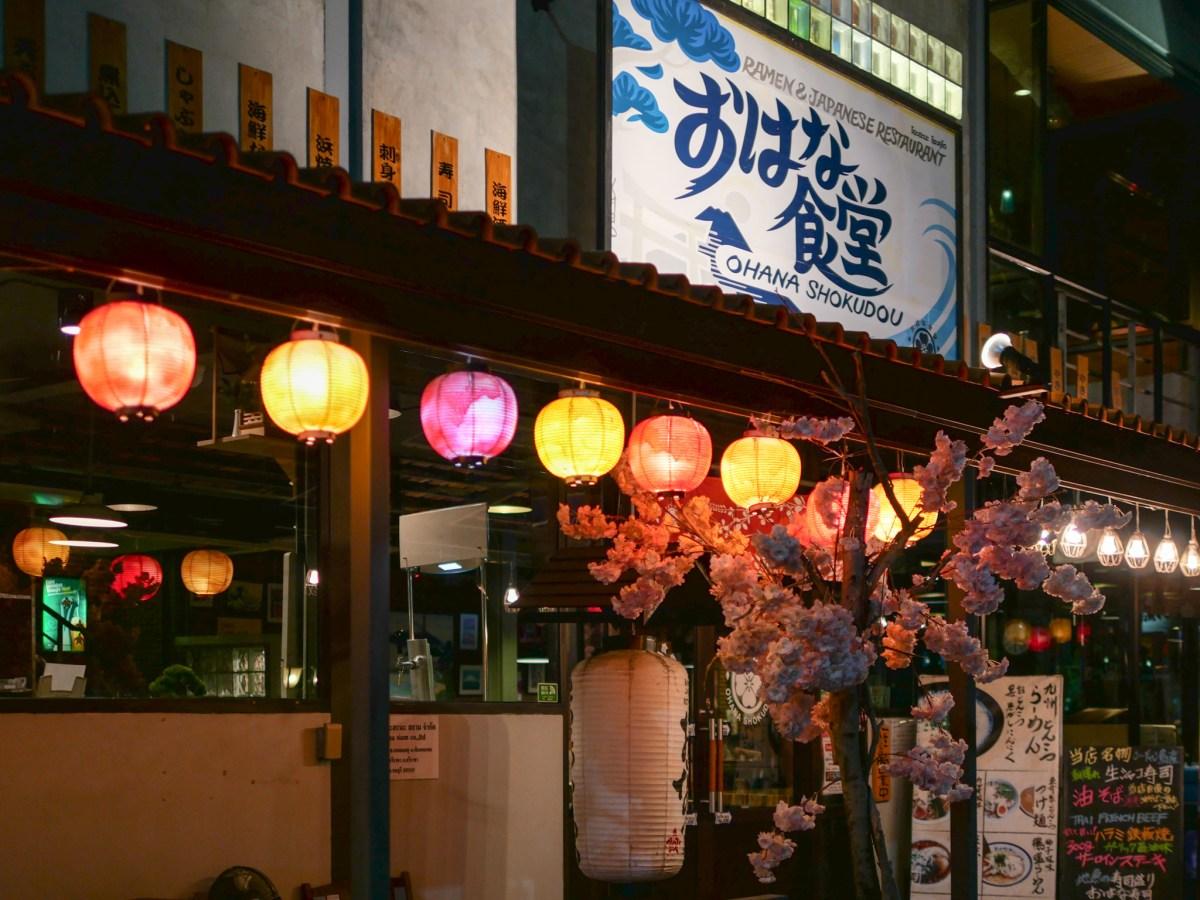 """""""ศรีราชา"""" 12 ที่เที่ยวศรีราชาสำหรับคนมีเวลานิดเดียวแต่อยากเที่ยวญี่ปุ่น 46 - Highlight"""