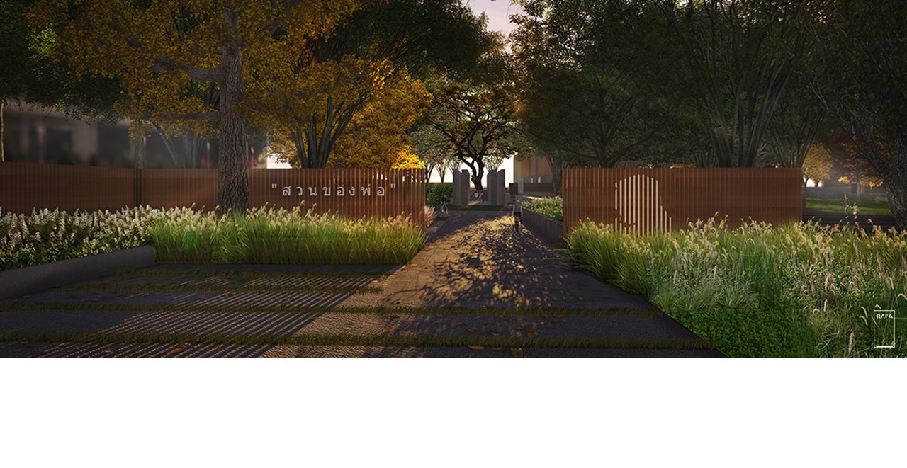 """รู้ก่อนซื้อบ้าน """"ภูมิสถาปัตยกรรม"""" สำคัญกับชีวิตอย่างไร? สัมภาษณ์ภูมิสถาปนิก RAFA 25 - Architect"""