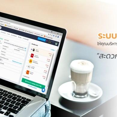SHIPJUNG ให้คุณส่งของราคาประหยัด ผ่านระบจองขนส่งออนไลน์ แล้ววันนี้! 15 -