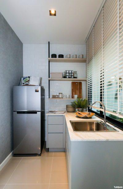สิริ เพลส จรัญฯ-ปิ่นเกล้า ทาวน์โฮมแสนสิริสะท้อนทุกไลฟ์สไตล์ในแบบคุณ 27 - Premium