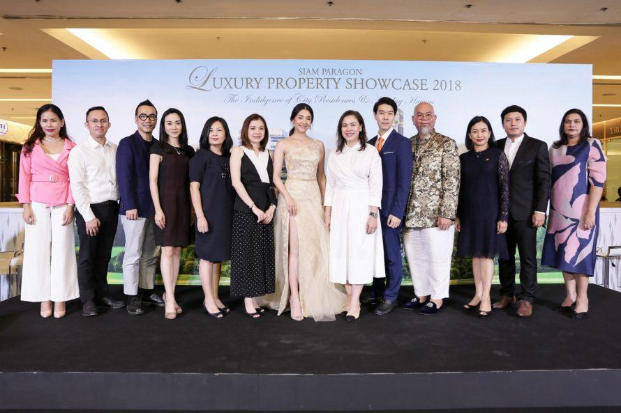 เดินงาน Siam Paragon Luxury Property Showcase 2018 พบที่พักอาศัยระดับมาสเตอร์พีซกว่า 3,900 ยูนิต 42 - Luxury