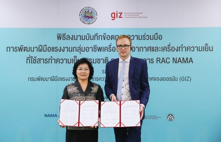 กระทรวงแรงงานจับมือ GIZ พัฒนาช่างแอร์ ที่ใช้สารทำความเย็นธรรมชาติครั้งแรกในไทย 13 -