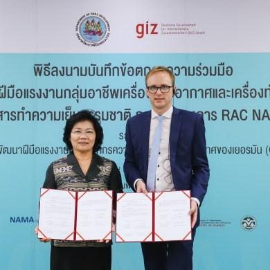 กระทรวงแรงงานจับมือ GIZ พัฒนาช่างแอร์ ที่ใช้สารทำความเย็นธรรมชาติครั้งแรกในไทย 16 -