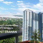 รีวิว The Trust @Erawan คอนโดวิวแม่น้ำ / 1 ก้าวถึง BTS / 700 เมตรทางด่วน / ส่วนกลางใหญ่ 24 - Premium
