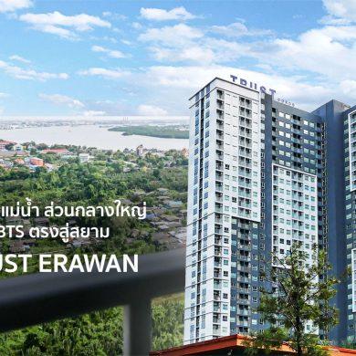 รีวิว The Trust Erawan คอนโดวิวแม่น้ำ / 1 ก้าวถึง BTS / 700 เมตรทางด่วน / ส่วนกลางใหญ่ 16 - Premium