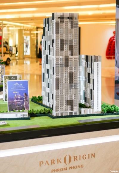 เดินงาน Siam Paragon Luxury Property Showcase 2018 พบที่พักอาศัยระดับมาสเตอร์พีซกว่า 3,900 ยูนิต 27 - Luxury