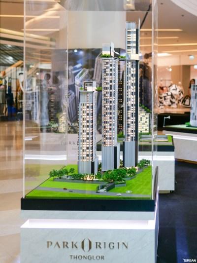 เดินงาน Siam Paragon Luxury Property Showcase 2018 พบที่พักอาศัยระดับมาสเตอร์พีซกว่า 3,900 ยูนิต 31 - Luxury