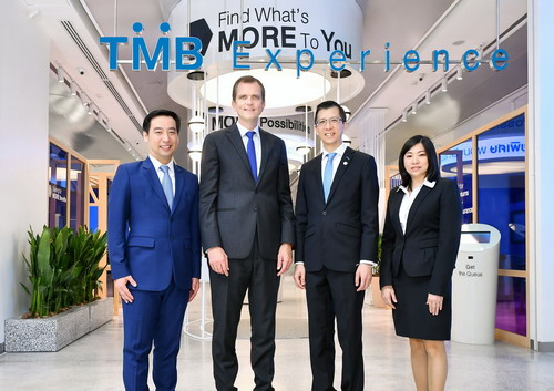 ทีเอ็มบี เปิดตัว 'TMB Experience' สาขาไอคอน สยาม นำเสนอธนาคารในรูปแบบดิจิทัลครั้งแรกในประเทศไทย 13 -