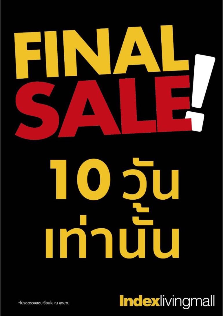 """""""อินเด็กซ์ ลิฟวิ่งมอลล์"""" (Index Living Mall) ชวนช้อป Final Sale! ลดแรงส่งท้ายปี 10 วันเท่านั้น 13 -"""