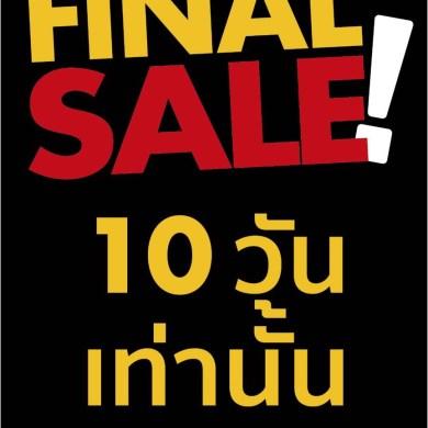 """""""อินเด็กซ์ ลิฟวิ่งมอลล์"""" (Index Living Mall) ชวนช้อป Final Sale! ลดแรงส่งท้ายปี 10 วันเท่านั้น 14 -"""