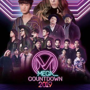 """ปาล์มมี่ นำทัพศิลปินดัง สนั่นคอนเสิร์ตสุดมันส์  ในงาน """"เมกา เคาท์ดาวน์ 2019"""" ที่ เมกาบานางนา  แลนด์มาร์คงานเคาท์ดาวน์ที่ยิ่งใหญ่ที่สุดในกรุงเทพตะวันออก 23 - Countdown2018"""