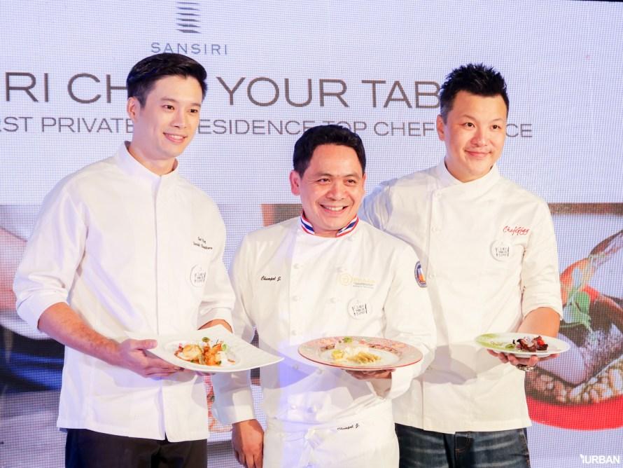 """สร้างช่วงเวลาสุดพิเศษไปกับ """"Sansiri Chef Your Table"""" ที่ให้คุณได้ลิ้มรสอาหารฝีมือเชฟระดับประเทศถึงบ้านคุณ! 49 - Chef"""