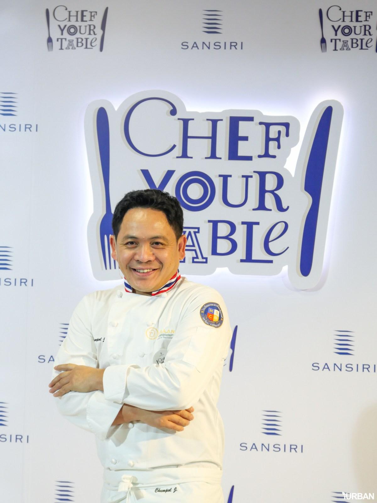 """สร้างช่วงเวลาสุดพิเศษไปกับ """"Sansiri Chef Your Table"""" ที่ให้คุณได้ลิ้มรสอาหารฝีมือเชฟระดับประเทศถึงบ้านคุณ! 43 - Chef"""