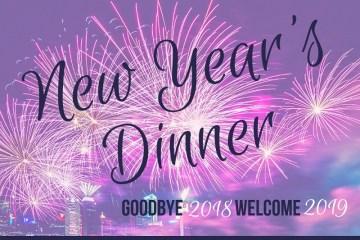 ร่วมเฉลิมฉลองเทศกาลส่งท้ายปีเก่าต้อนรับปีใหม่ 2562 ณ โรงแรม ระยอง แมริออท รีสอร์ท แอนด์ สปา 4 -