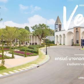 """รีวิว Grand Bangkok Boulevard รามอินทรา-เสรีไทย คลับเฮ้าส์และส่วนกลางที่ยก """"เวนิส"""" จากอิตาลีมาไว้ที่นี่ 14 - Boulevard"""