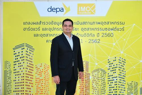 ดีป้าเผยผลสำรวจมูลค่าตลาดดิจิทัลไทย 3 อุตสาหกรรม 13 -