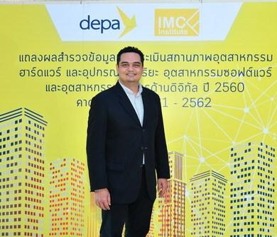 ดีป้าเผยผลสำรวจมูลค่าตลาดดิจิทัลไทย 3 อุตสาหกรรม 16 -