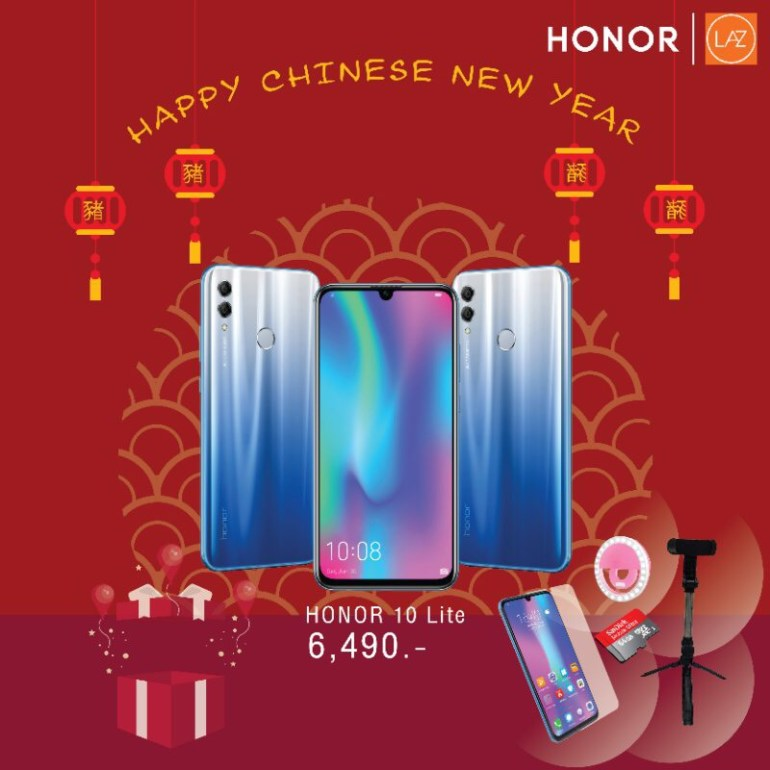ฉลองเทศกาลตรุษจีนต้อนรับปีหมูไปกับออเนอร์ 13 -