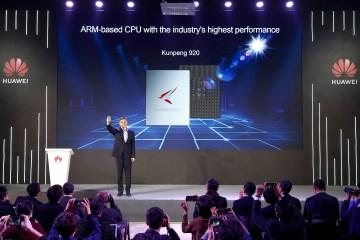 หัวเว่ยเปิดตัว CPU ARM ประสิทธิภาพสูงสุดในอุตสาหกรรม ยกระดับพลังการประมวลผลระดับโลก 10 -