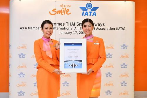 ไทยสมายล์ได้รับบรรจุเป็นสมาชิกของสมาคมขนส่งทางอากาศระหว่างประเทศ (IATA) 13 -