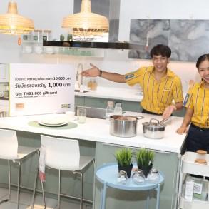 อิเกียชวนช้อปรับต้นปี ส่งสินค้ายอดนิยมมาให้เลือกช้อปในราคาที่คุ้มกว่าเคย พร้อมรับบัตรของขวัญ 1,000 บาท เมื่อซื้อชุดครัวเมท็อด ครบทุก 10,000 บาท 15 - IKEA (อิเกีย)