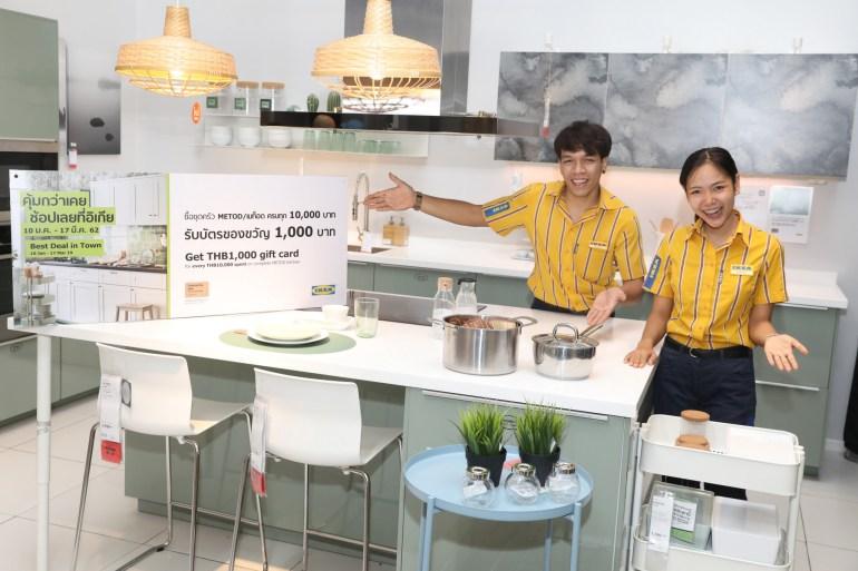 อิเกียชวนช้อปรับต้นปี ส่งสินค้ายอดนิยมมาให้เลือกช้อปในราคาที่คุ้มกว่าเคย พร้อมรับบัตรของขวัญ 1,000 บาท เมื่อซื้อชุดครัวเมท็อด ครบทุก 10,000 บาท 19 - IKEA (อิเกีย)