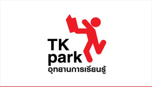 อุทยานการเรียนรู้ TKpark แถลงข่าวก้าวสู่ปีที่ 14 13 -