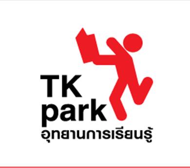 อุทยานการเรียนรู้ TKpark แถลงข่าวก้าวสู่ปีที่ 14 15 -