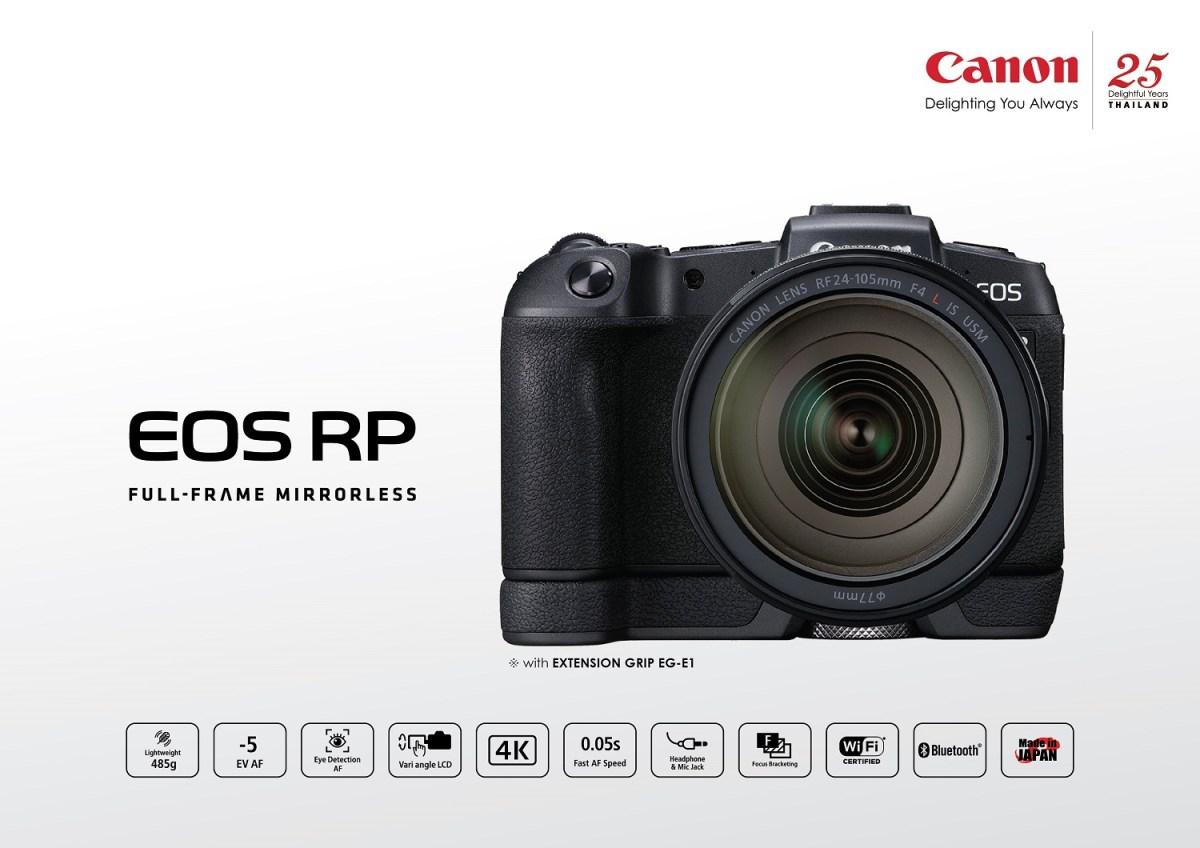 """CANON EOS RP"" กล้อง Mirrorless Fullframe เล็กและเบาที่สุดจากแคนนอน 14 - camera"