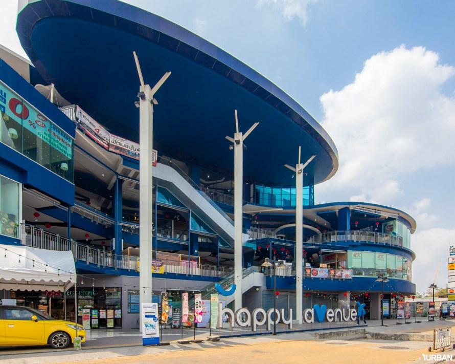Pleno ดอนเมือง-สรงประภา สำรวจทำเลโครงการแรกน่าลงทุนย่านดอนเมืองจาก AP THAI 27 - AP (Thailand) - เอพี (ไทยแลนด์)