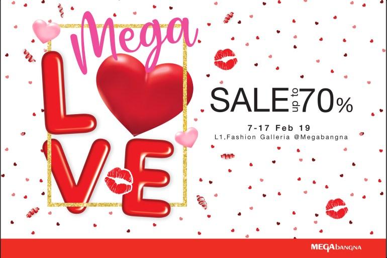 """เติมความรักให้กัน ต้อนรับเทศกาลวาเลนไทน์  ในงาน """"เมกา เลิฟ เซลล์"""" (Mega Love Sale) ลดสูงสุดถึง 70%  ระหว่างวันที่ 7 – 17 กุมภาพันธ์ 2562 21 - Megabangna (เมกาบางนา)"""
